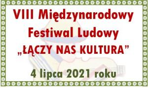 MFL 2021